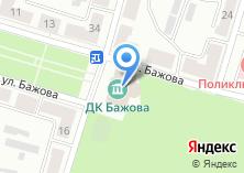 Компания «Дворец культуры им. П.П. Бажова» на карте