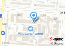 Компания «Магазин строительного крепежа» на карте