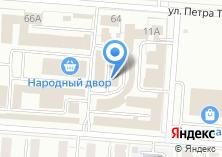 Компания «Салон светильников и посуды» на карте