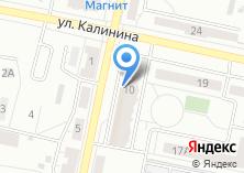 Компания «2 Litra» на карте
