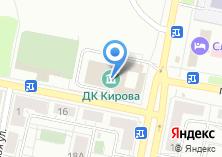 Компания «Дом культуры им. Кирова» на карте