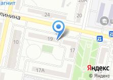 Компания «Строящийся жилой дом по ул. Калинина (г. Копейск)» на карте