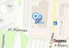 Компания «Слава» на карте