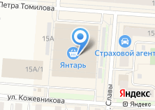 Компания «Южуралкондитер» на карте