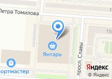 Компания «Электрошок» на карте