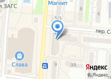 Компания «Минимакс» на карте