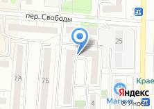 Компания «SoNata» на карте