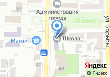 Компания «Рефком-Урал» на карте