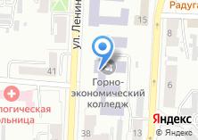 Компания «КГЭК» на карте