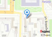 Компания «ОБЭП» на карте