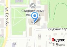 Компания «Праздничное агентство» на карте