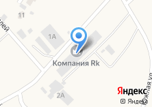 Компания «RK» на карте