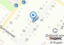 Компания «Автосервис174» на карте