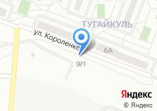Компания «Юляша» на карте