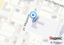 Компания «Коррекционная школа-интернат г. Копейска» на карте