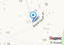 Компания «Продуктовый магазин на Береговой» на карте