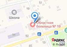 Компания «Ембаевская амбулатория» на карте