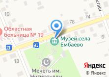 Компания «Музей-заповедник» на карте