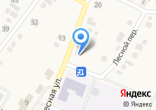 Компания «Татлы» на карте