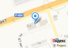 Компания «Бишкек» на карте