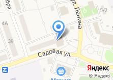 Компания «Магазин-ателье» на карте