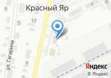 Компания «Администрация Красноярского городского поселения» на карте