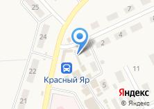 Компания «Магазин женской и мужской одежды» на карте