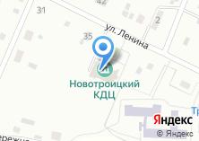 Компания «Новотроицкий» на карте