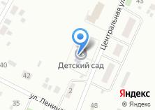 Компания «Новотроицкий детский сад» на карте
