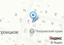 Компания «Администрация Новотроицкого сельского поселения» на карте