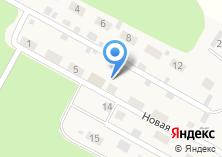 Компания «Администрация Ключевского сельского поселения Омского муниципального района Омской области» на карте