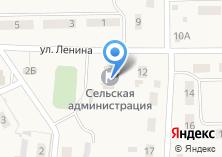 Компания «Троицкий фельдшерско-акушерский пункт» на карте