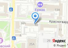 Агентства Знакомств В Омске Адреса