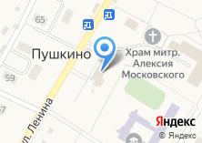Компания «Пушкинский» на карте