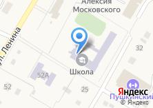 Компания «Пушкинская средняя общеобразовательная школа» на карте