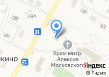 Компания «Пушкинское почтовое отделение №540» на карте