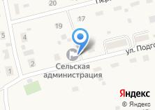 Компания «Администрация Ярковского сельсовета» на карте