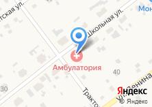 Компания «Боровская врачебная амбулатория» на карте