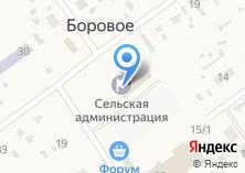Компания «Администрация Боровского сельсовета» на карте