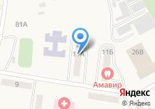 Компания «Студия ХиТ» на карте