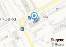 Компания «Ателье по ремонту одежды» на карте
