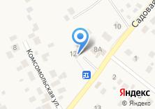 Компания «Магазин №3» на карте