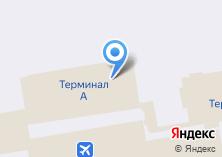 Компания «Аэротранс» на карте