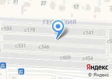 Компания «An-holod» на карте