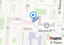 Компания «Обская центральная городская больница» на карте