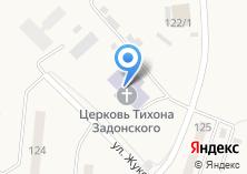 Компания «Храм во имя святителя Тихона Задонского» на карте