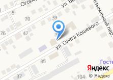 Компания «Центр-ОбьСЭС АНО» на карте