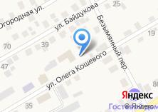 Компания «Отдел надзорной деятельности по г. Обь» на карте