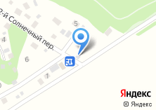 Компания «Калинки-Малинки» на карте