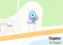 Компания «АГЗС на Станционной» на карте